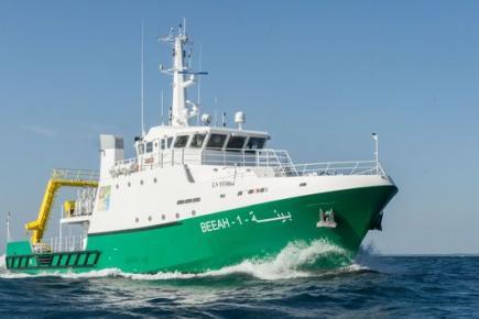 OCEA OSV 130